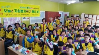 V-Korea 1365 오늘은 자원봉사하기 좋은 날 환경테마봉사활동 전개
