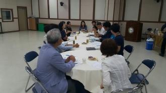 2017년 6월 광산구 캠프장 월례회의 참가