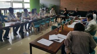 정부합동평가대비 관계관 회의 참가