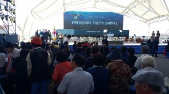 서해안 유류피해극복 10주년 기념행사 참가