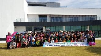 2017 빛고을사랑봉사단 단합워크숍