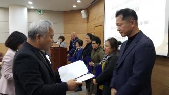 제4기 해외봉사활동 평가회 개최