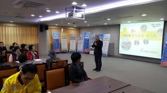 자원봉사체험존 운영 센터담당자 및 리더봉사자 평가회 개최