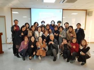2017 자원봉사 교육강사 평가회 개최
