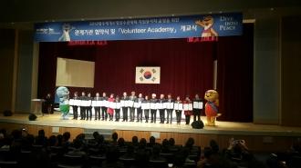 2019 세계수영선수권대회 관계기관 협약식 및 아카데미 개교식 개최