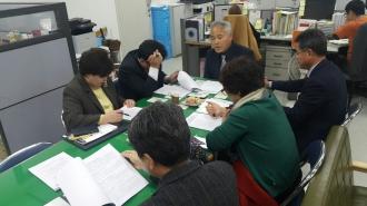 11월 시구자원봉사센터 소장간담회 개최