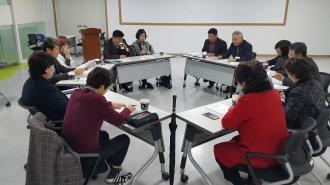 광주시구자원봉사센터 소장, 사무국장 연석회의 개최