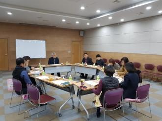 2018년 1월 광주광역시·구자원봉사센터 사무국장 간담회 개최