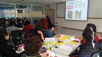 2018 자원봉사 관리자 아카데미 개최